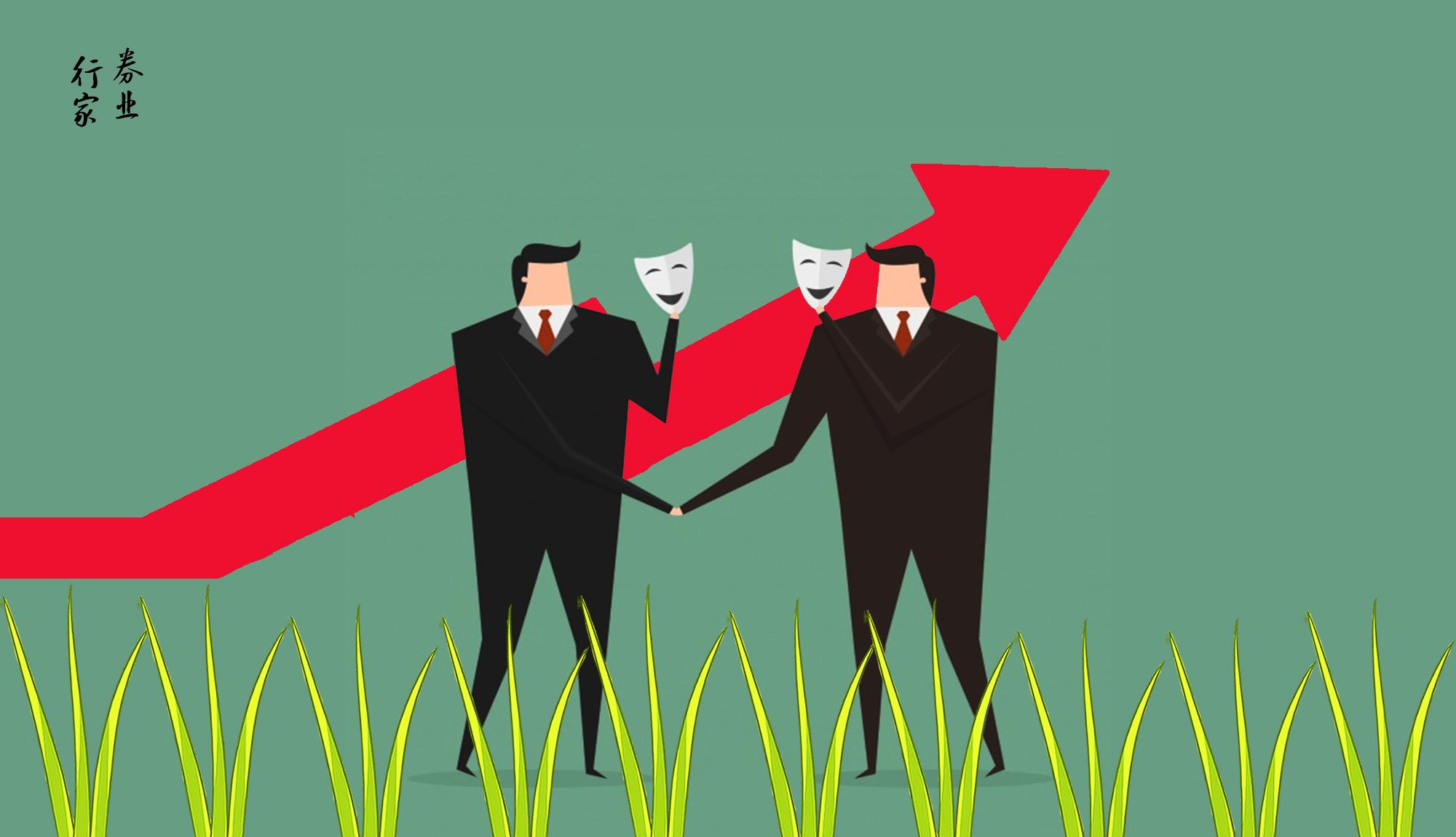《【万和城公司】13名从业人员违规持有股票账户,来自同一家券商营业部……》