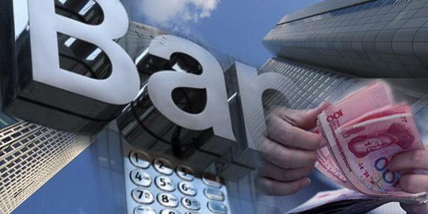 《【超越娱乐登陆注册】六家大银行集体行动,一类存款的利率遭下调,5.6万亿存款受影响》