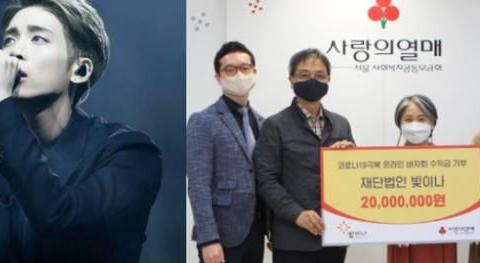 钟铉基金会为抗疫出力邀SM艺人参与义卖,协助打造心理防疫系统