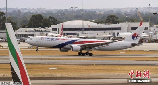 马航遭经济危机 官员:马来西亚政府不会再注资救助