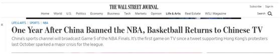 央视复播NBA 美媒:改善两者关系的重要一步