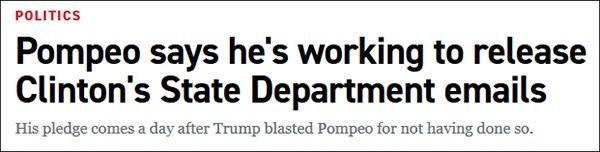 遭特朗普斥责后,蓬佩奥承诺尽快公布希拉里电子邮件