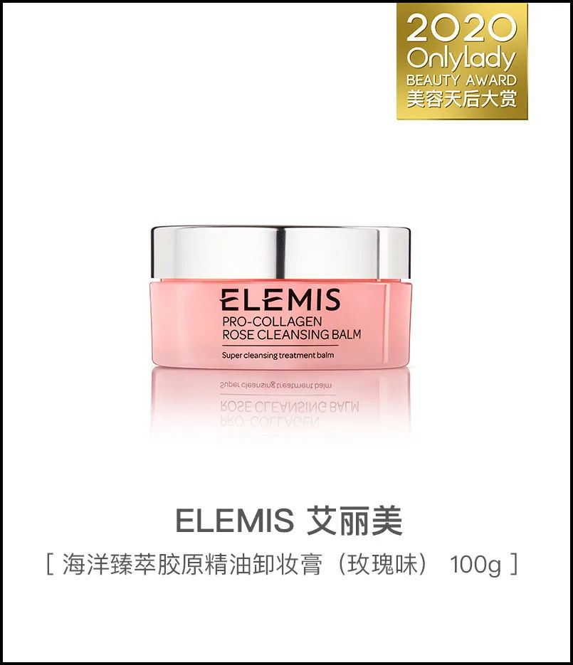 There are so many ways to remove makeup? The whole article is very clear插图9