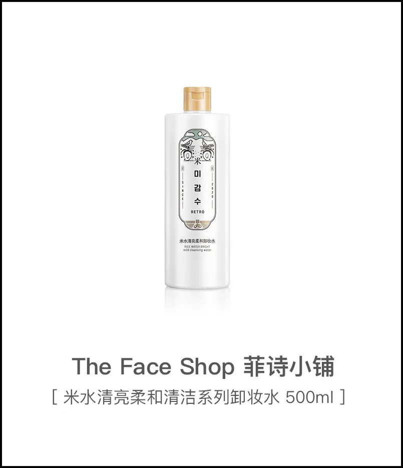 There are so many ways to remove makeup? The whole article is very clear插图12