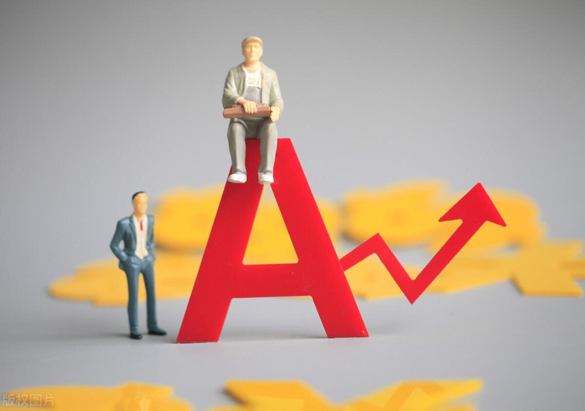 《【万和城代理平台】A股:股市迎来难点,明天走势前瞻》