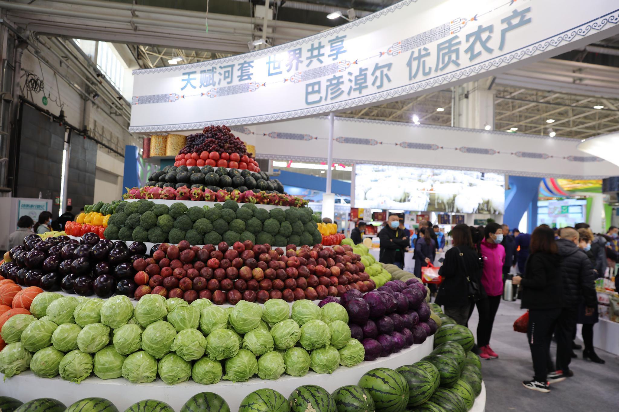 内蒙古绿色博览会搭建了一个优秀的农牧业品种展示平台