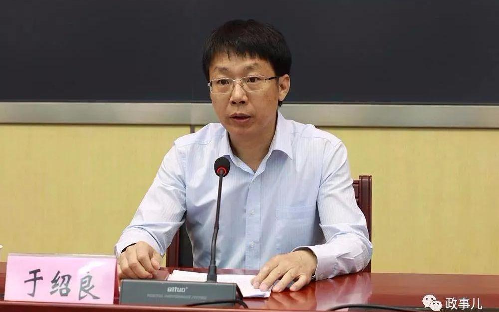 于绍良任上海市委副书记
