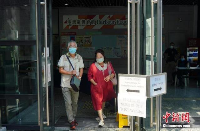 香港疫情今日最新消息 新增11宗新冠肺炎确诊病例