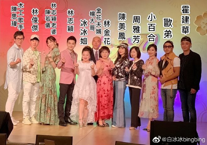林志颖妈妈70大寿众星云集 庆祝现场宛如颁奖典礼