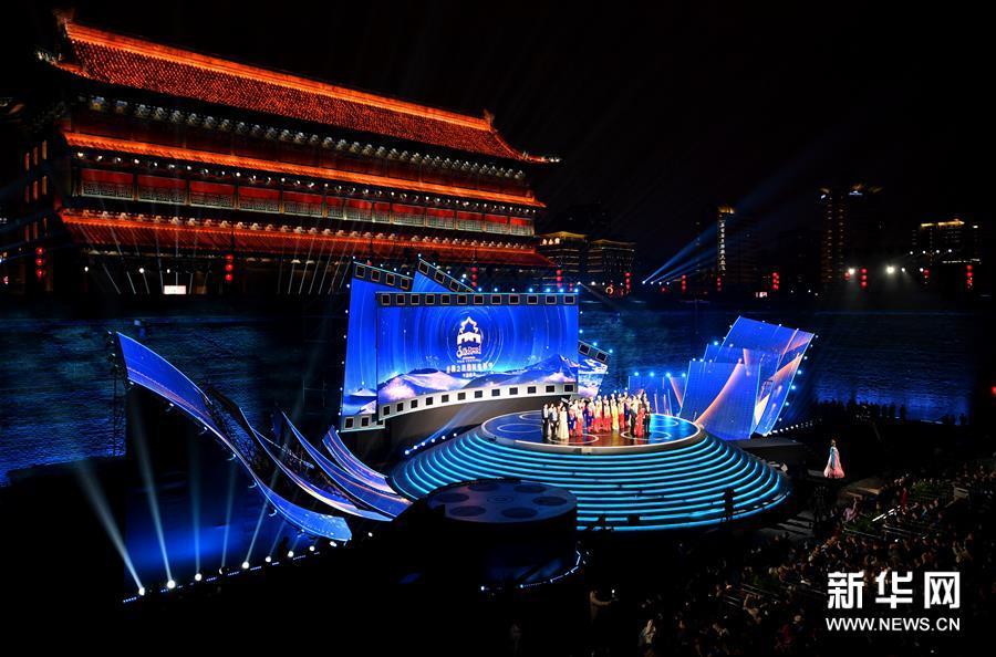 第七届丝绸之路国际电影节开幕