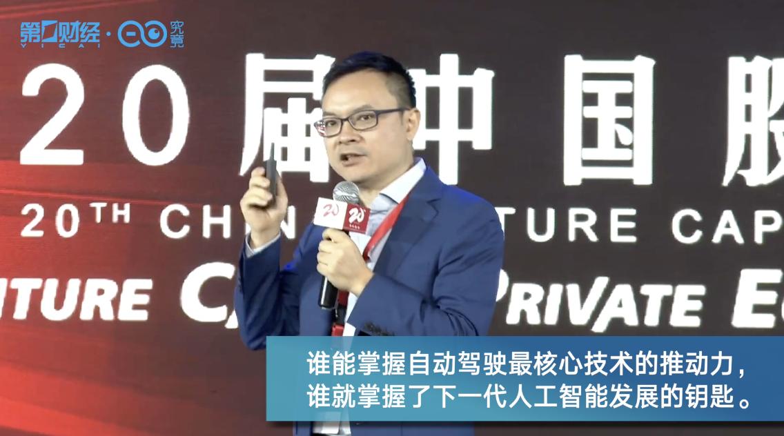 """视频丨刘芹:人工智能第一个""""杀手级""""应用就是智能汽车"""
