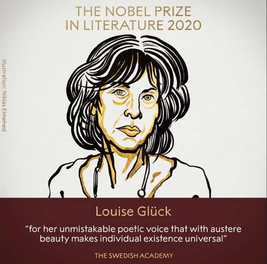 诺贝尔文学奖获得者格丽克,你可以这样阅读她