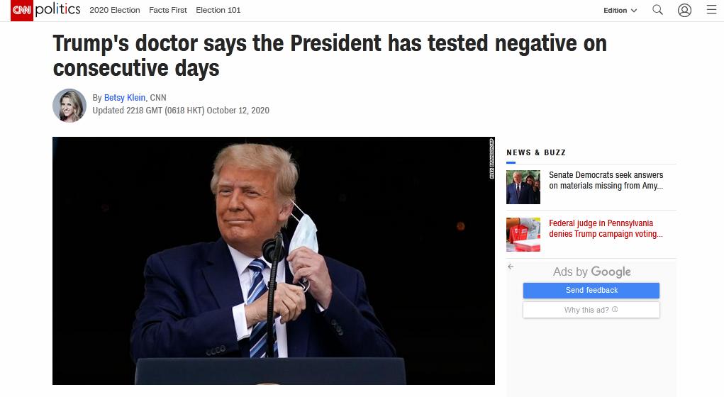 """""""连阴几天"""" 特朗普不戴口罩就开始了……"""