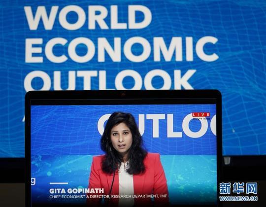 IMF预计今年全球经济萎缩4.4% 主要经济体只有中国实现正增长