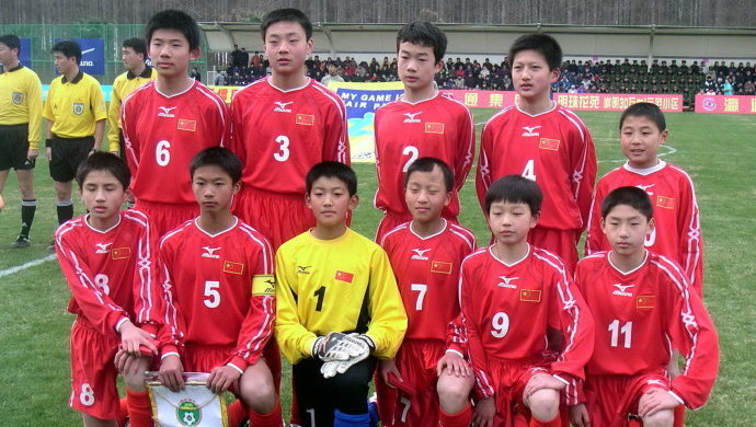 沪媒:恒大提拔16岁球员强行抢戏 漂亮的广告宣传