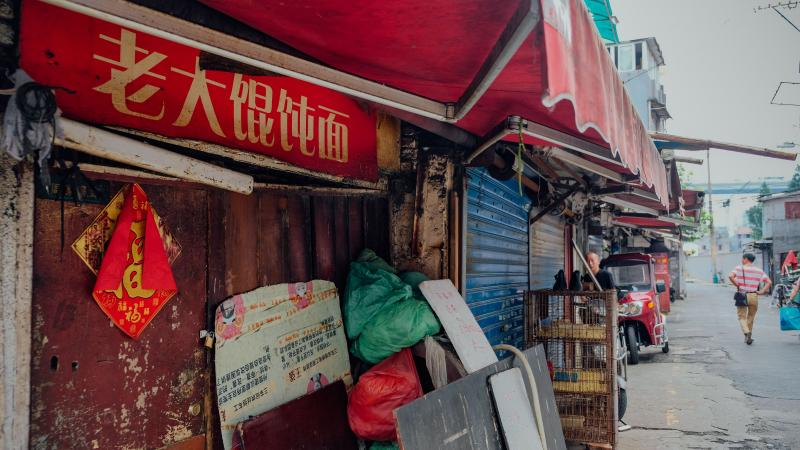 """上海中心城区最大旧改基地动迁后,他们留下了这些""""宝贝""""……"""