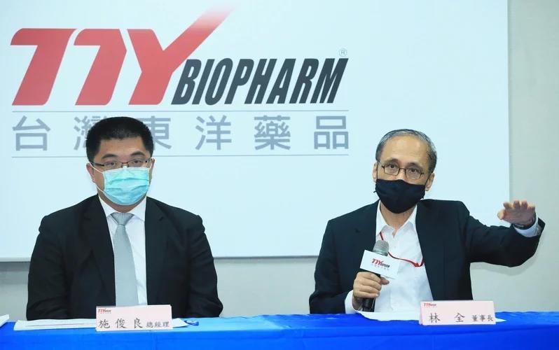 台湾东洋药品12日在发布会上宣布与德国公司的相符作来源:台湾说相符讯休网