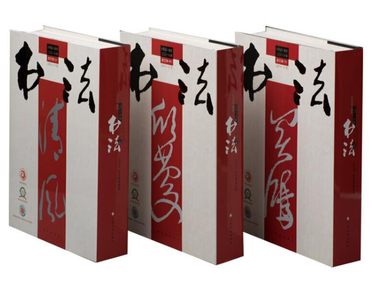 上海书画社60年 周志高:上海书画出版社是中国当代书法复兴的奠基地