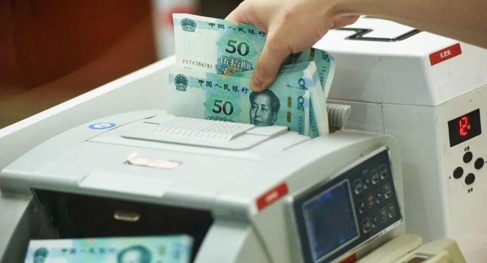 人民币(图源:网络)