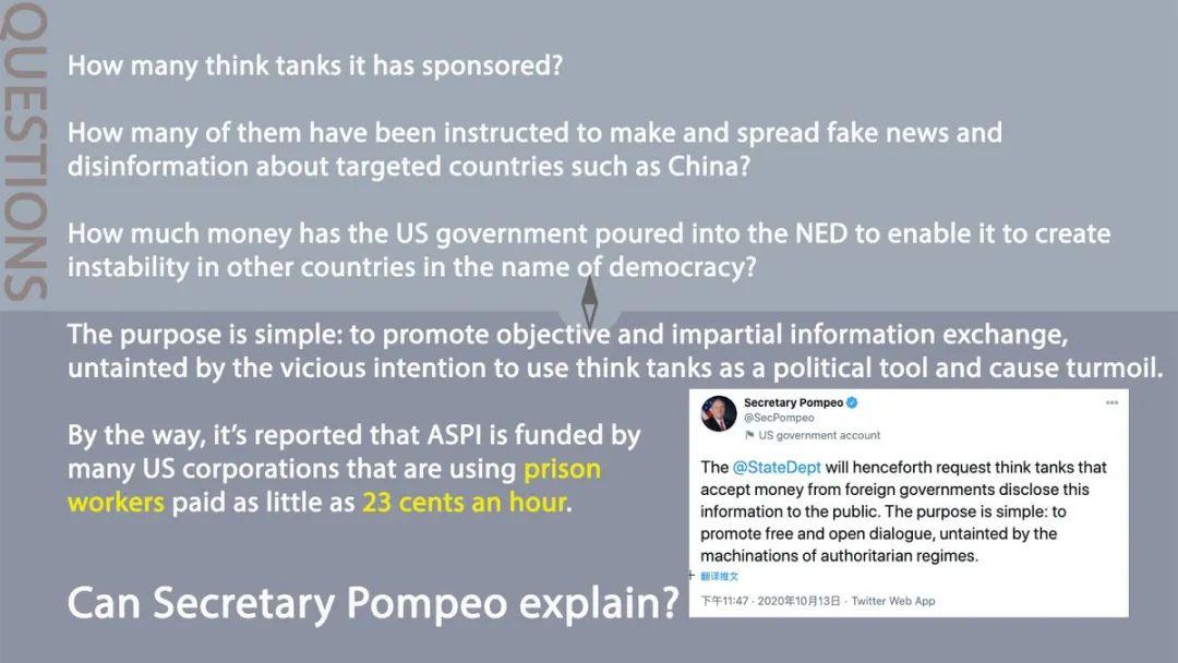 美国政府资助了多少智库,在他国制造动荡?