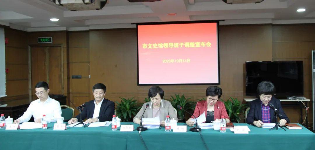 出席会议领导:冷伟青(右三)、黄红(右二)、蔡忠(左二)、赵英(右一)、吉维(左一)