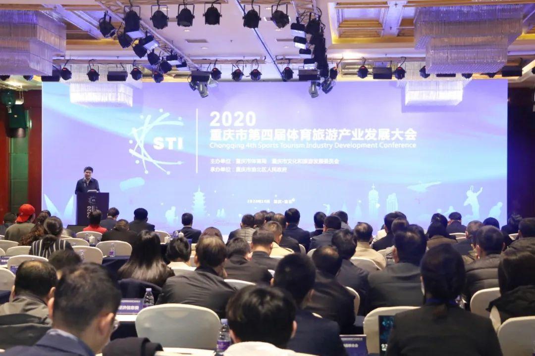 重庆有望引进赛车、马术、橄榄球等赛事