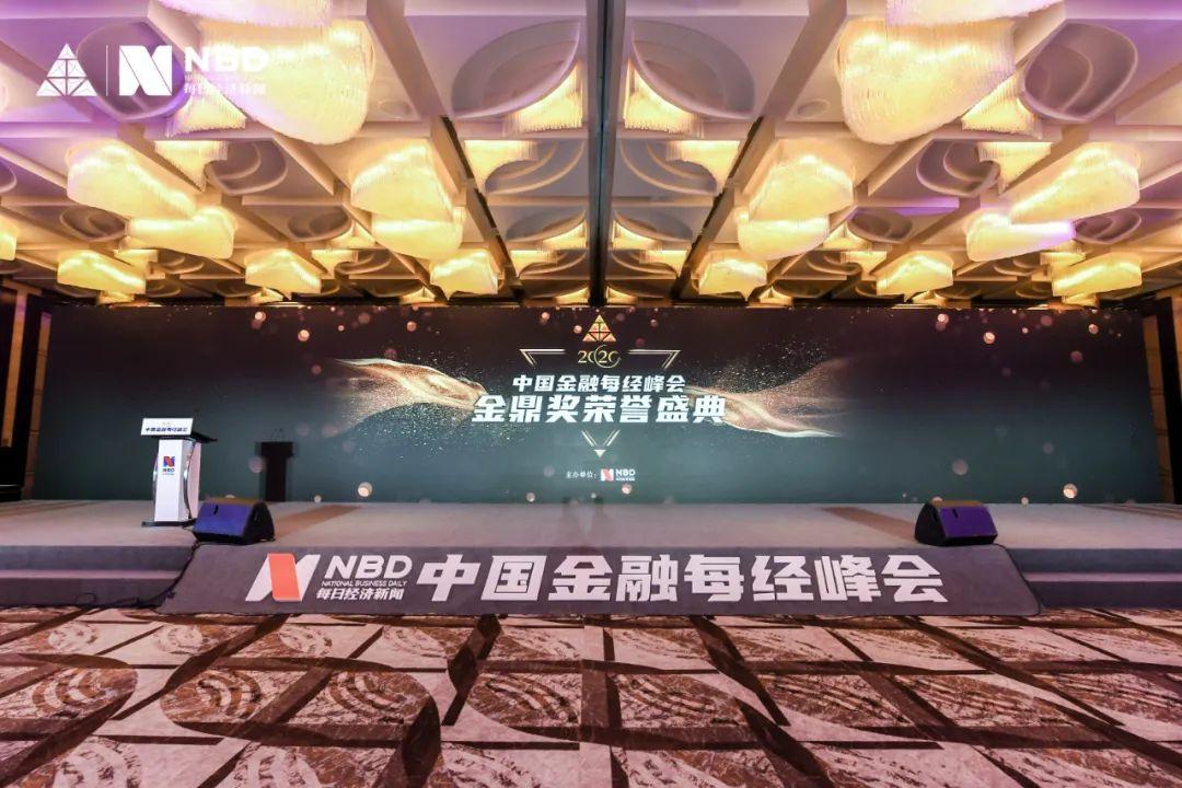 2020金鼎奖揭晓 博时基金揽获三项大奖