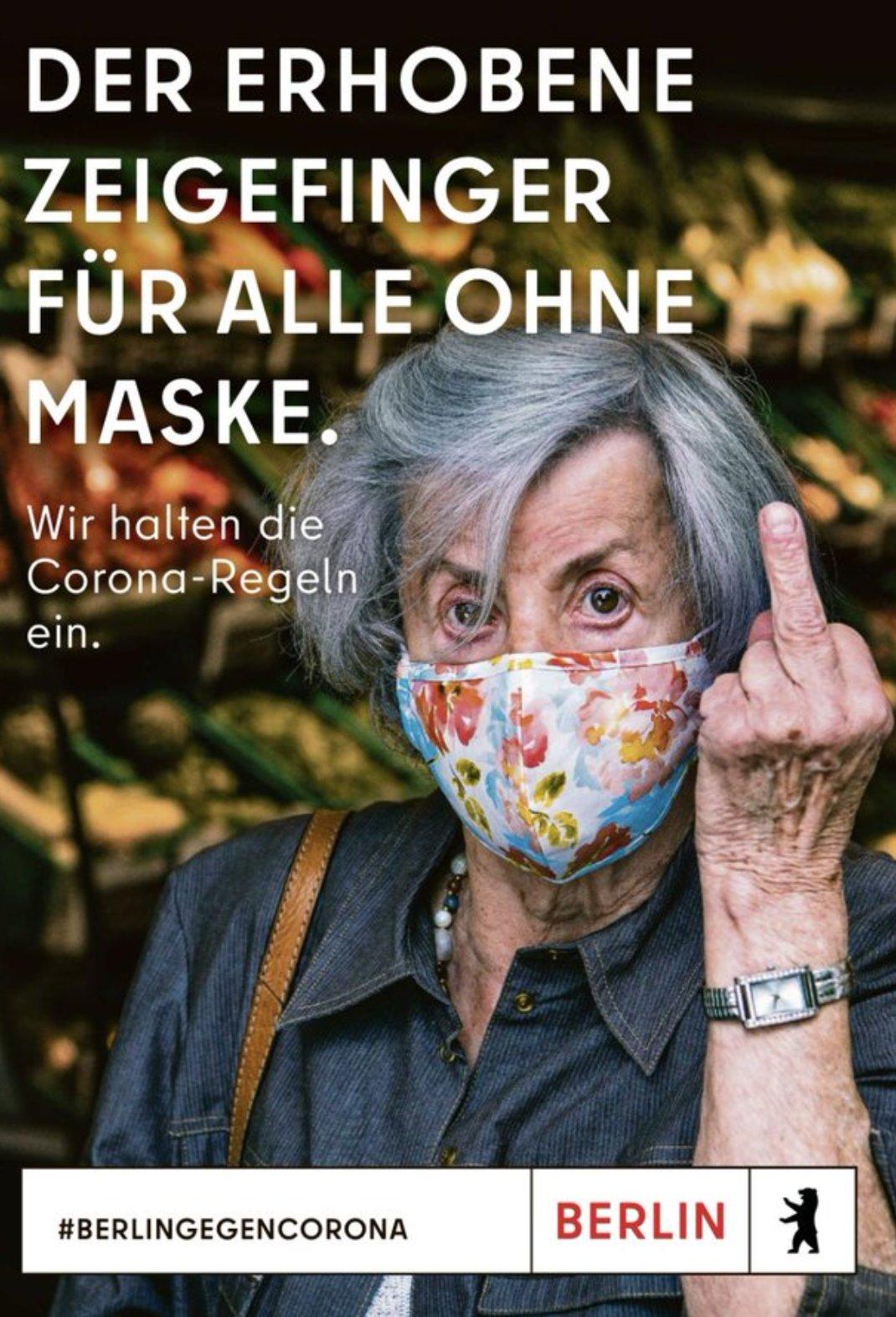 引发争议的防疫广告