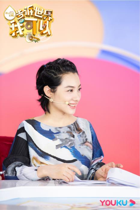 刘璇做客《告诉世界我可以》 探讨父母如何育儿