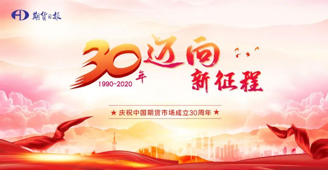 """""""郑州价格""""在服务实体经济发展中的作用持续深化"""