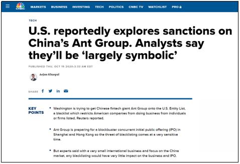 美国CNBC报道截图