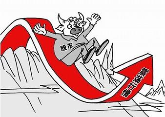《【杏耀电脑版登陆地址】普通投资者买股票还不如定投基金赚钱吗?》
