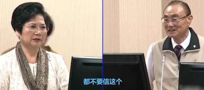 冯世宽(右):不要信这个,视频截图