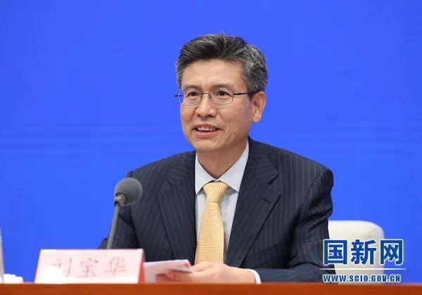 中纪委周末打虎,国家能源局副局长刘宝华被查