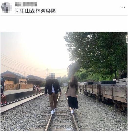 """男军官与女下士的出游照被未婚妻抓包。图源:""""镜周刊"""""""