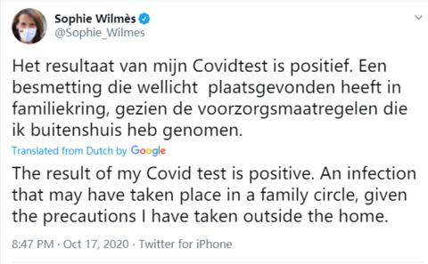 比利时外交大臣维尔梅斯新冠检测呈阳性