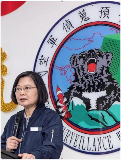 台空军长程预警雷达队徽(图源:台湾《说相符报》)
