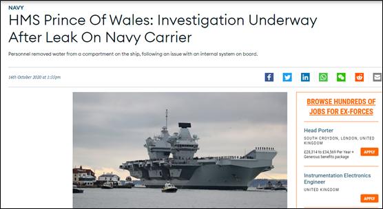 图源:英国《武装力量》新闻网