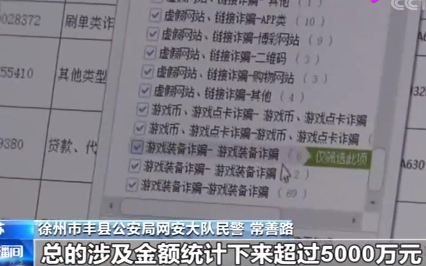 ▲图片来自CCTV视频截图