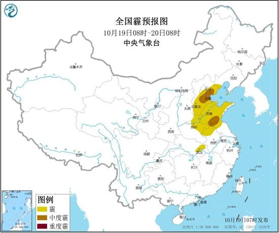 華北黃淮霧霾發展 冷空氣襲北方局地降溫超12℃圖片