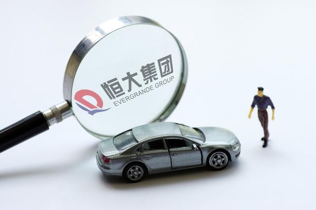 《【万和城注册平台】动作迅速!恒大汽车正式启动科创板上市辅导》