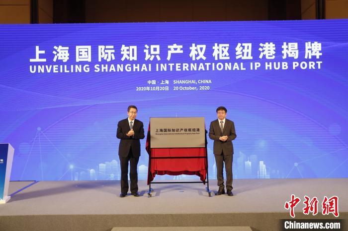 第十七届上海知识产权国际论坛20日开幕