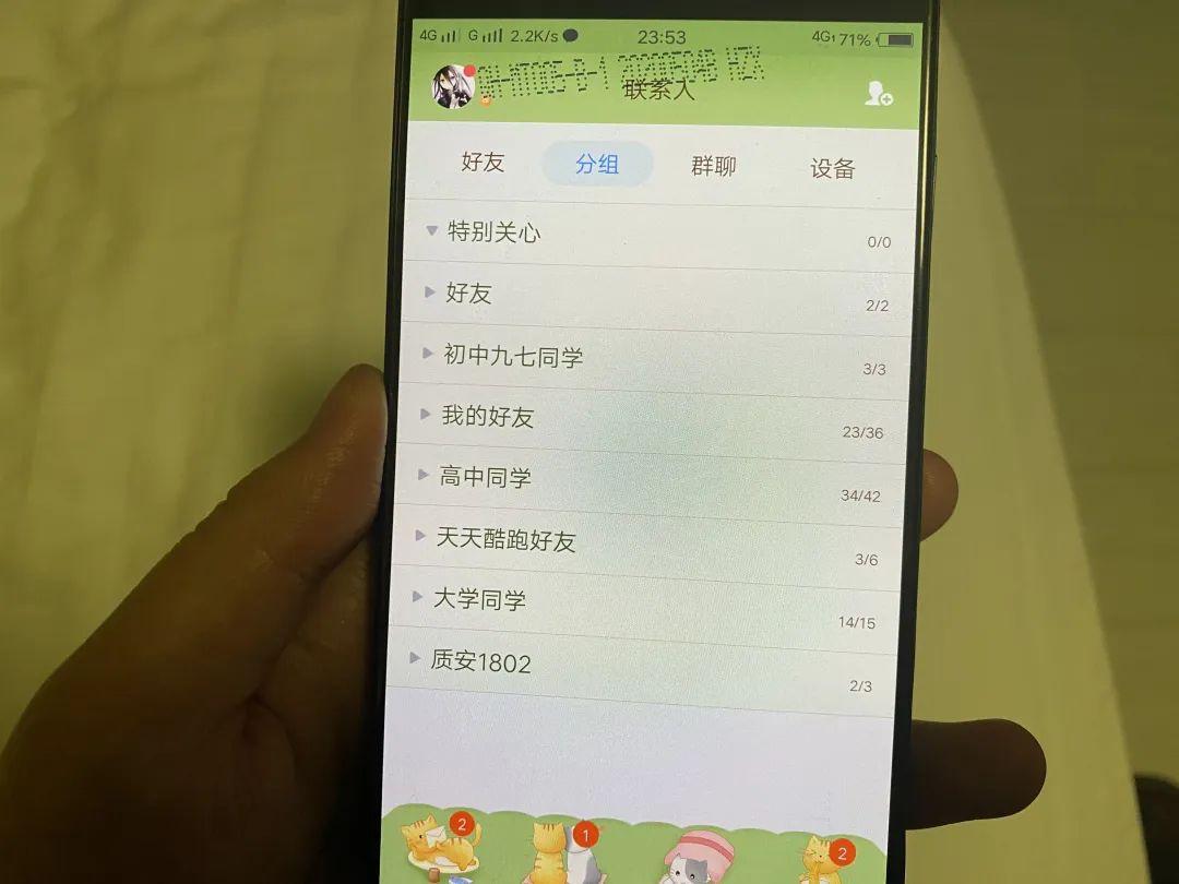 坠楼前杨凯重置了手机,QQ里留存下一些同学的联系方法。图 | 新京报记者杜雯雯 摄