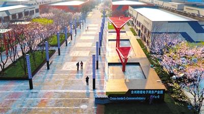 台州优化营商环境提高企业群众获得感