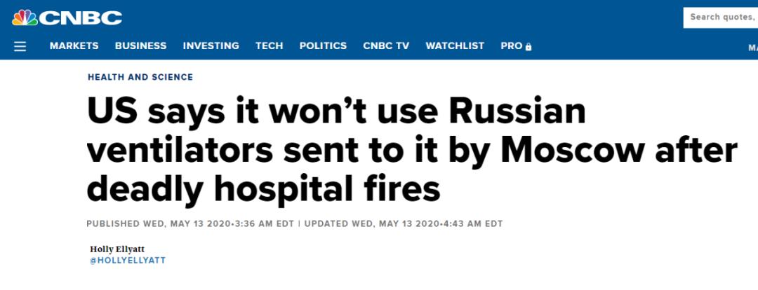 截图来自CNBC的报道