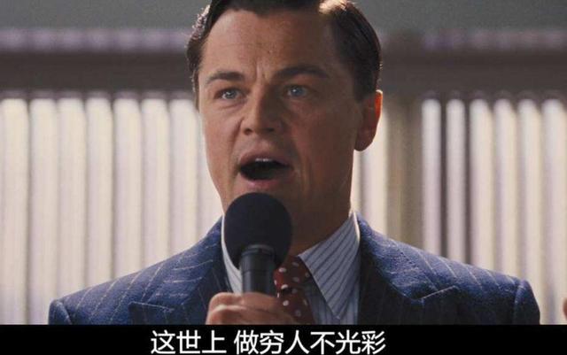 《【万和城注册平台】再冻结!东方园林