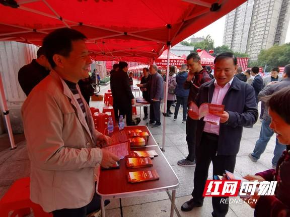邵阳市水利局开展平安建设宣传活动