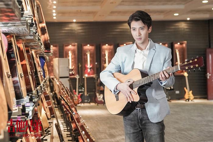 应昊茗:《吉他兄弟》展现新时代奋斗精神
