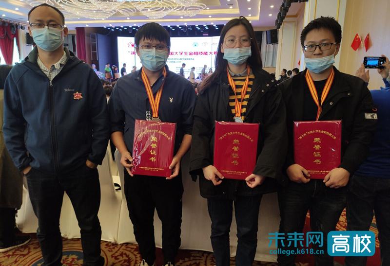 安徽信息工程学院师生在第九届全国大学生金相技能大赛中获佳绩
