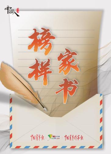 """致英雄孙占元:忘不了那句""""跟我上""""!"""